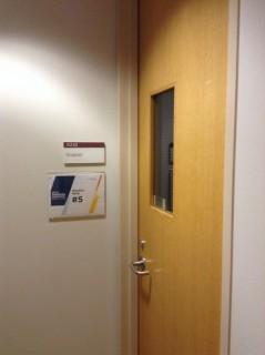 Breakout Room 5
