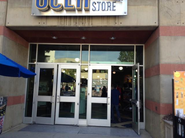 B-level front entrance
