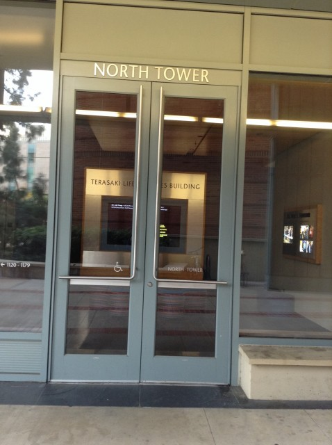 North Tower entrance